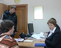 приемная Уполномоченного по правам ребенка Рязанской области