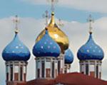 От-общественности-города-Рязани