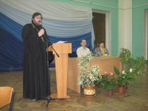 собрание1
