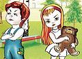 детская-эротика-по-заказу-Минкульта