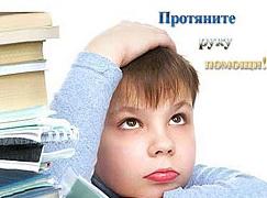 Ушинский или Петерсон
