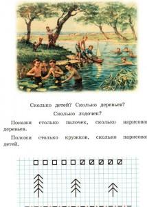 учебники3
