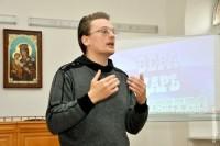 «Под Солнцем»_ православный кинолекторий в Рязани