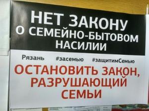 za_semyu