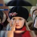 Уроки Пермской трагедии